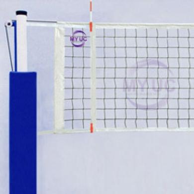 lưới bóng chuyền thi đấumu